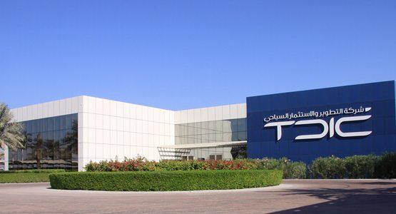 TDIC HQ, Abu Dhabi