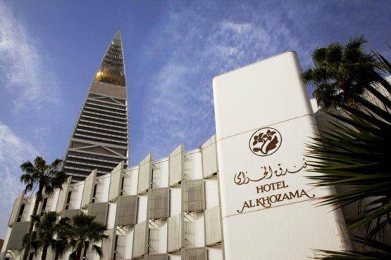 Al Khozama Center